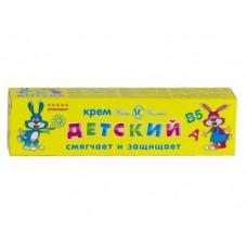 Крем детский НЕВСКАЯ КОСМЕТИКА, 38г