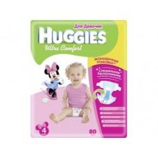Подгузники HUGGIES Ultra comfort для девочек 4 (8-14кг), 80шт