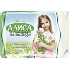 Мыло детское АЛИСА, 150г