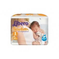 Подгузники LIBERO Newborn 1 (2-5 кг), 30 шт