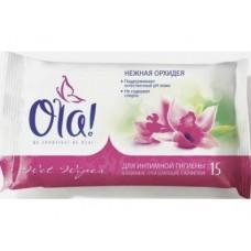 Влажные салфетки OLA! для интимной гигиены, 15шт