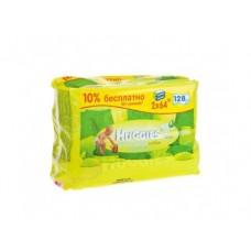 Детские влажные салфетки HUGGIES ultra comfort aloe duo, 128шт