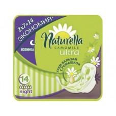 Прокладки NATURELLA ultra night, 14шт