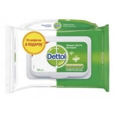 Салфетки для рук DETTOL антибактериальные, 50 шт