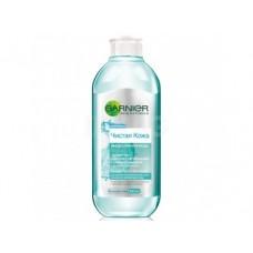 Мицеллярная вода GARNIER чистая кожа, 400мл