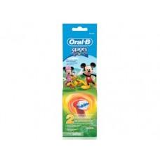 Насадки ORAL-B KIDS на зубные щетки
