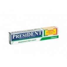 Зубная паста PRESIDENT classic, 75мл