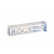 Зубная паста ROCS bionica отбеливающая, 74г