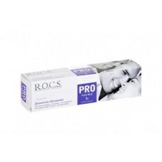 Зубная паста ROCS pro деликатное отбеливание fresh mint, 135г