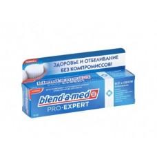 Зубная паста BLEND-A-MED proexpert все в 1 +отбеливание
