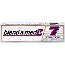 Зубная паста BLEND-A-MED отбеливающая, 100мл