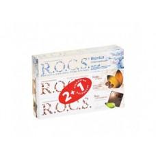 Зубная паста ROCS бион/кофе/шоколад, 74гx3