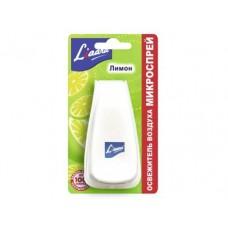 Освежитель воздуха - микроспрей LIAARA Лимон, 10мл