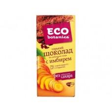 Шоколад ECO Botanica с имбирем, 200г, 1 штука