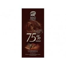 Шоколад  ВЕРНОСТЬ КАЧЕСТВУ Априори Горький 75%, 100г, 1 штука