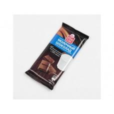 Шоколад FINE LIFE молочный, 90г, 5 штук