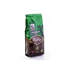 Кофе в зернах PAULIG espresso, 250г, 1 пакет