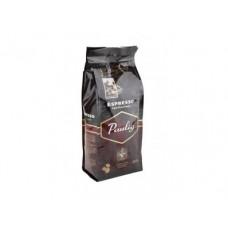 Кофе в зернах PAULIG Espresso, 1кг, 1 штука