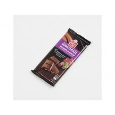 Шоколад FINE LIFE молочный с орехами и изюмом, 90г, 5 штук