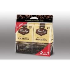 Кофе в зернах PAULIG Arabica промо-набор 1+1, 1кг, 1 штука