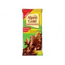 Шоколад ALPEN GOLD Соленый миндаль и карамель, 90г, 5 штук