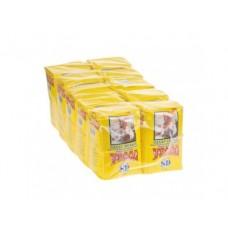 Сахар УСЛАДА (гост 22),1кг, 10 уп., 10 упаковок