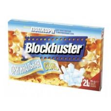 Попкорн BLOCKBUSTER соль, 99г, 3 штуки