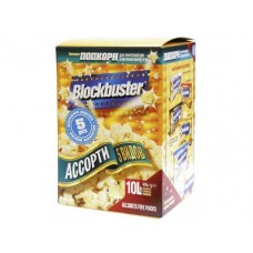 Попкорн BLOCKBUSTER ассорти, 5 видов, 5х99г, 1 штука