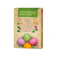 Пасхальный набор ДОМАШНЯЯ КУХНЯ серия натуральные красители для яиц, 1 штука