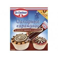 Карандаши карамель/шоколад DR. OETKER, 76г, 1 упаковка
