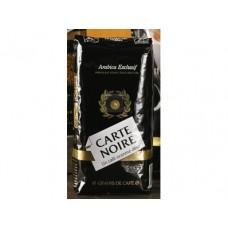 Зерновой кофе CARTE NOIRE, 250г, 2  штуки