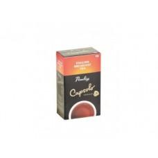 Чай черный PAULIG в капсулах, 16х2,5г, 1 штука