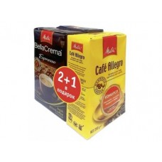 Молотый кофе MELITTA 2+1 промо-набор, 750г, 1 штука