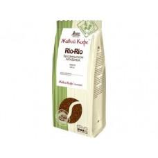 Зерновой кофе ЖИВОЙ КОФЕ Rio-Rio, 500г, 1 штука