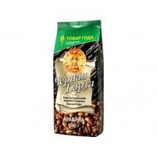 Зерновой кофе ЧЕРНАЯ КАРТА, 1кг, 1 пакет