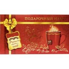 Подарочный чай MASTER TEAM, 100г с кружкой, 1 штука