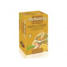 Чай ALOKOZAY имбирь/лимон, 25 х 1.8г, 1 штука