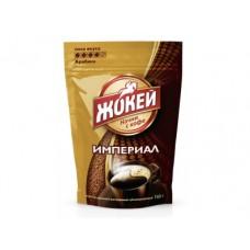 Кофе ЖОКЕЙ Империал, 150г, 1 штука
