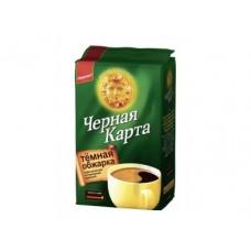 Молотый кофе ЧЕРНАЯ КАРТА Темная обжарка, 250г, 1 штука