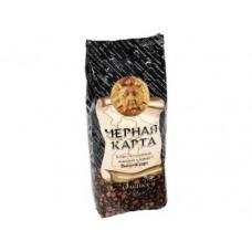 Зерновой кофе ЧЕРНАЯ КАРТА Арабика, 500г, 1 штука