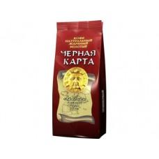 Молотый кофе ЧЕРНАЯ КАРТА, 500г, 1 штука