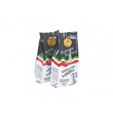 Зерновой кофе ЧЕРНАЯ КАРТА espresso, 250г, 2 штуки