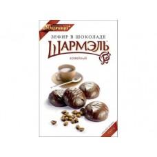 Зефир в шоколаде ШАРМЭЛЬ Кофе, 250г, 4 штуки