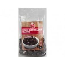 Вишня FINE LIFE в шоколадной глазури, 250г, 1 пакет