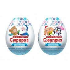 Кондитерское изделие яйцо ЗАБАВНЫЙ СЮРПРИЗ, 20г, 1 штука