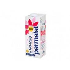 Молоко PARMALAT стерилизованное 3,5% 1л, 1 штука