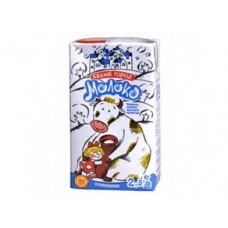 Молоко БЕЛЫЙ ГОРОД Стерилизованное 2,5%, 1л, 16 штук