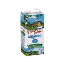 Молоко ДОМИК В ДЕРЕВНЕ стерилизованное нежирное 0,5%, 950г, 1 штука