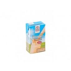 Молоко топленое молоко FINE FOOD стерилизованное, 3,2% 1 кг, 1 штука