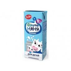 Молоко ФРУТОНЯНЯ стерилизованное 2,5%, 200г, 1 штука